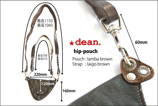 ★dean.レザーバッグ【Hip pouch】