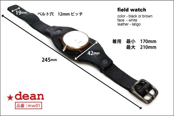 ★dean.レザー腕時計【mw01】