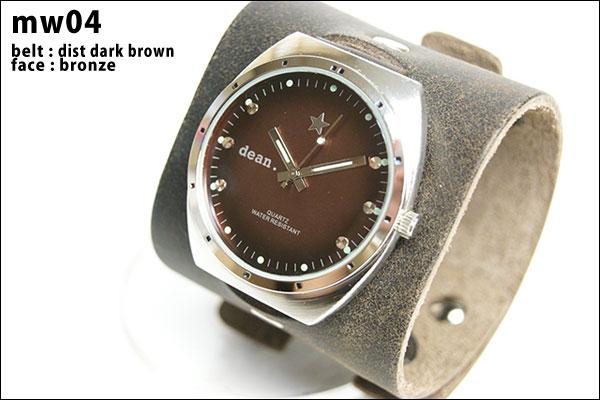 ★dean.腕時計【mw04】