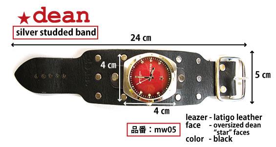 ★dean.腕時計【mw05】