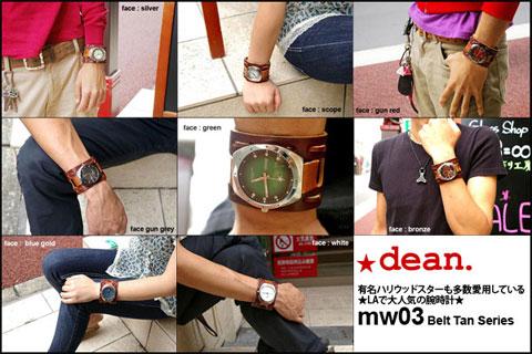 ハリウッドスターも愛用するLAブランド★deanの腕時計(mw03) ベルトtanシリーズ